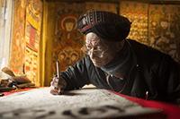 Pintor en kaqchikel